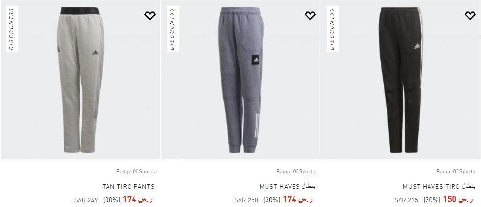 ملابس الاطفال من Adidas بناطيل